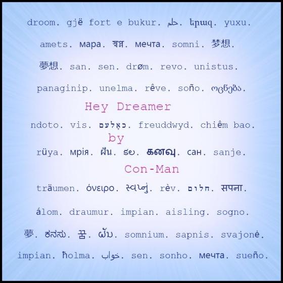 Con-Man – Hey Dreamer