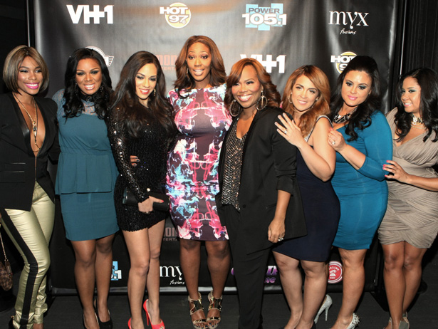 Vh1 Series The Gossip Game Has Been Cancelled