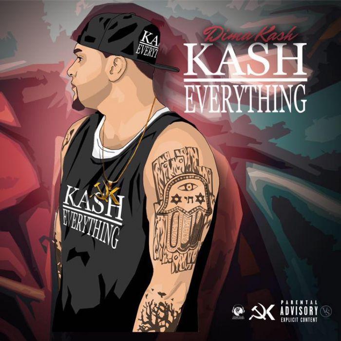 New Album Alert – Kash Over Everything By Dima Kash