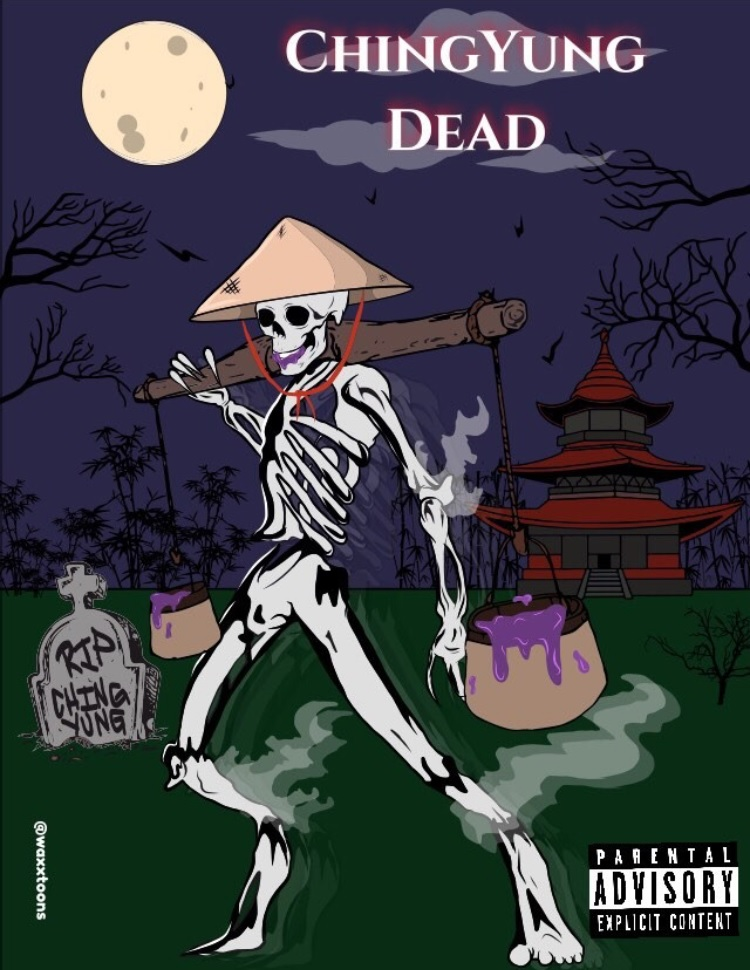 New Music: Ching Yung – Ching Yung Dead EP |