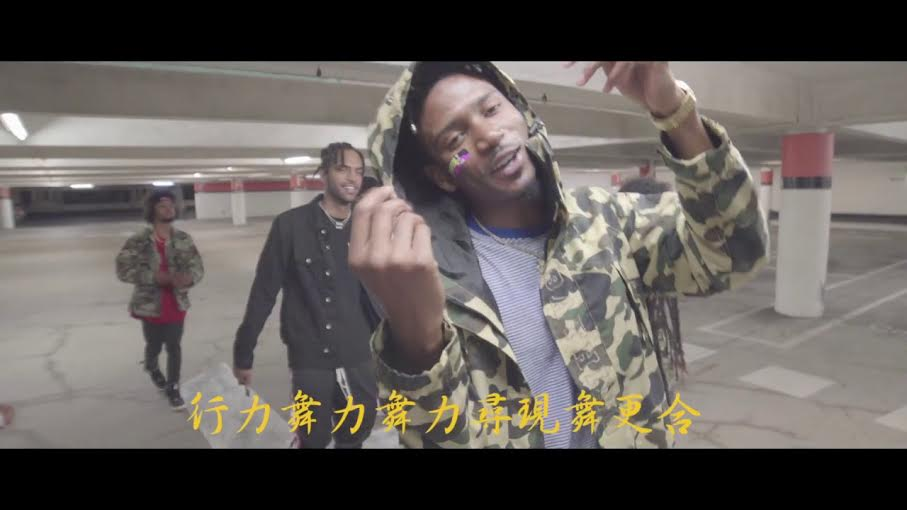 New Video: Loso D.Nice – Adult Swim Featuring Eazy FK | @StepDaddyLoso