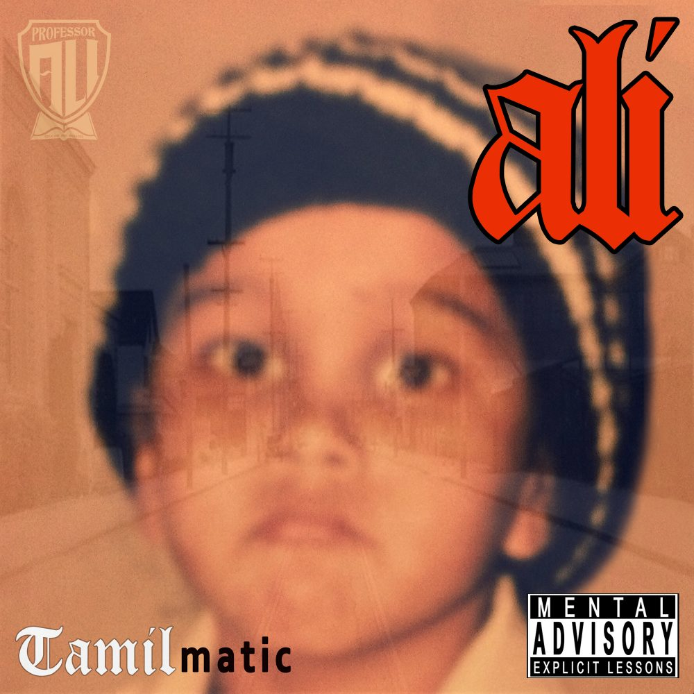 TamilmaticCover