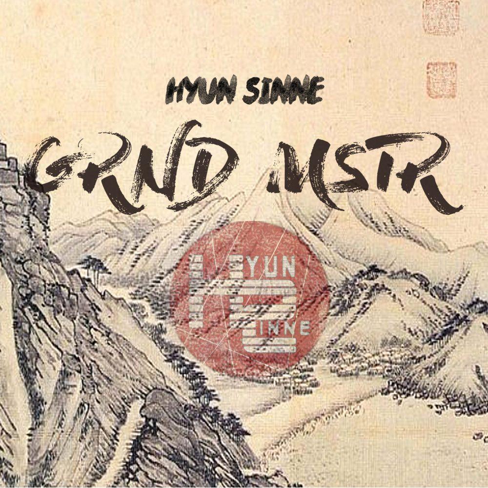 """Asian Hip Hop Artist """"Hyun Sinne"""" Parodies 2008 Biopic, Ip Man, Through A Christian Lens"""