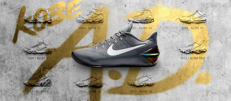 Nike Kobe A.D. // First Look