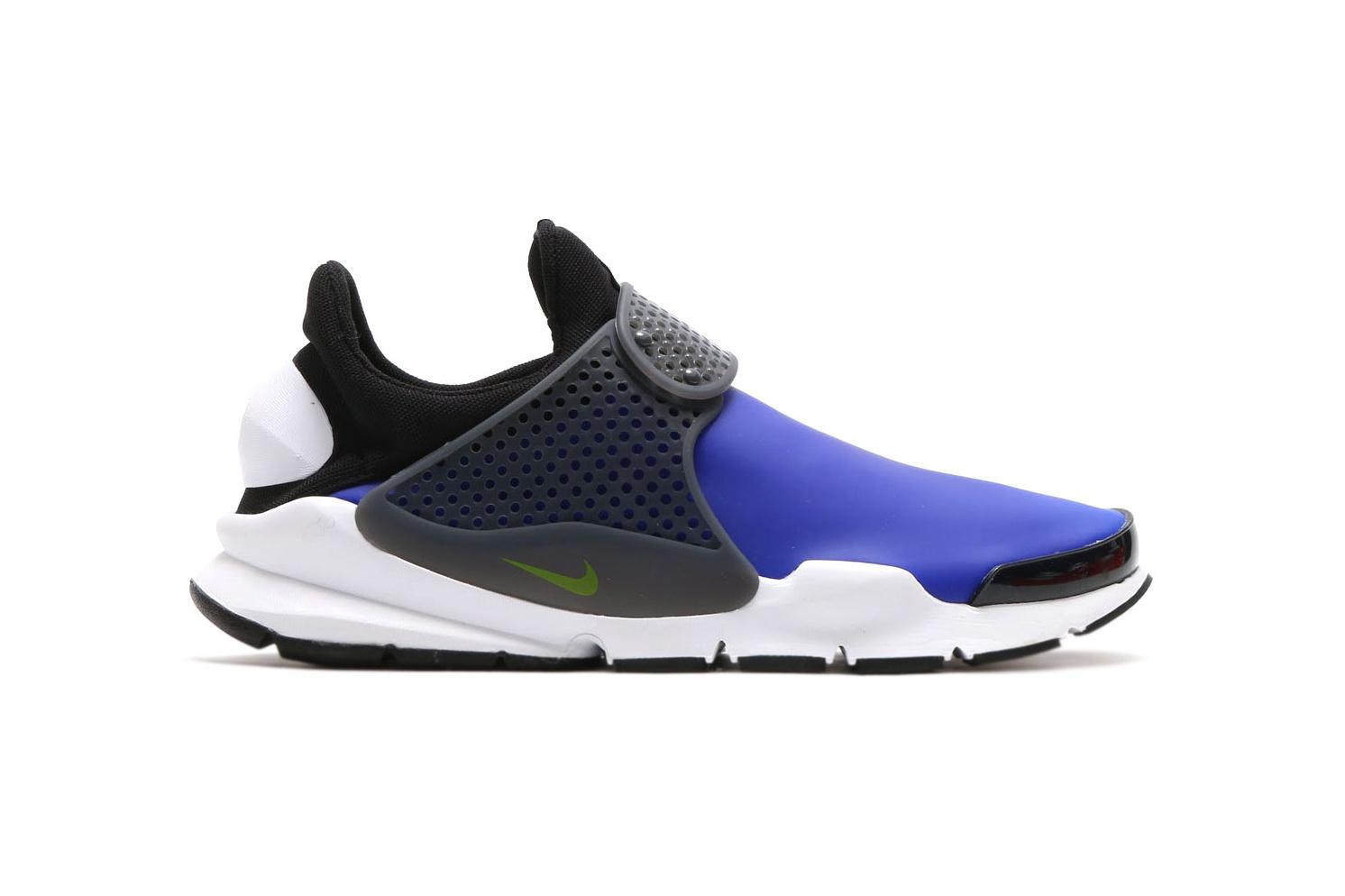 "Nike's Water-Repellent Sock Dart SE in ""Max Orange"" & ""Paramount Blue"""