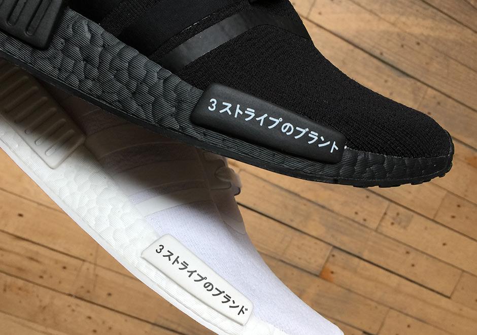"""8ce72f9f24b2 Adidas NMD PK """"Japan"""" 2017 – Vintage Media Group"""