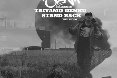 Taiyamo Denku