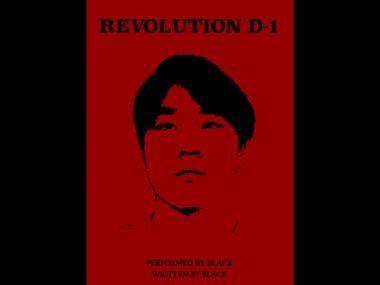 Black – Revolution D-1